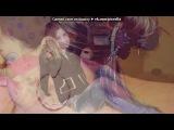 «По ту сторону объектива.» под музыку Новое слияние - Девушка с глазами цвета неба. Picrolla